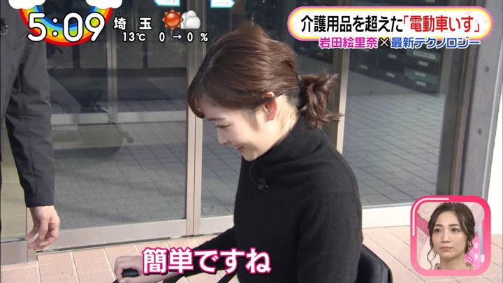 2020年02月21日岩田絵里奈の画像17枚目