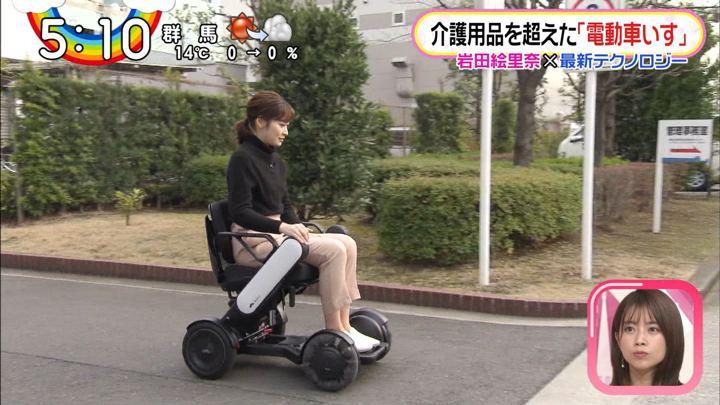 2020年02月21日岩田絵里奈の画像19枚目
