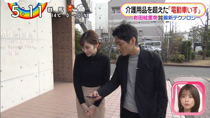 2020年02月21日岩田絵里奈の画像20枚目