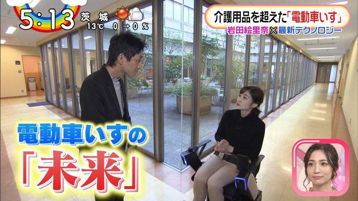 2020年02月21日岩田絵里奈の画像23枚目
