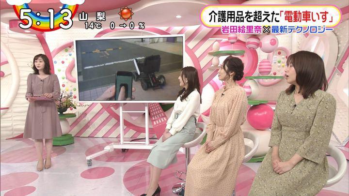 2020年02月21日岩田絵里奈の画像24枚目