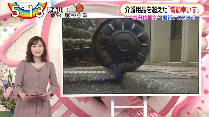 2020年02月21日岩田絵里奈の画像25枚目
