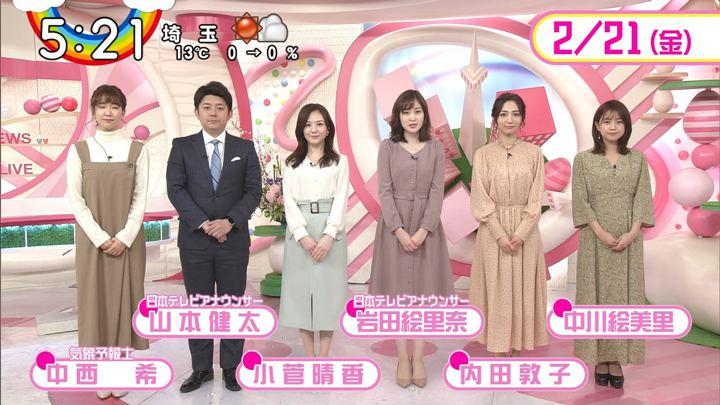 2020年02月21日岩田絵里奈の画像26枚目