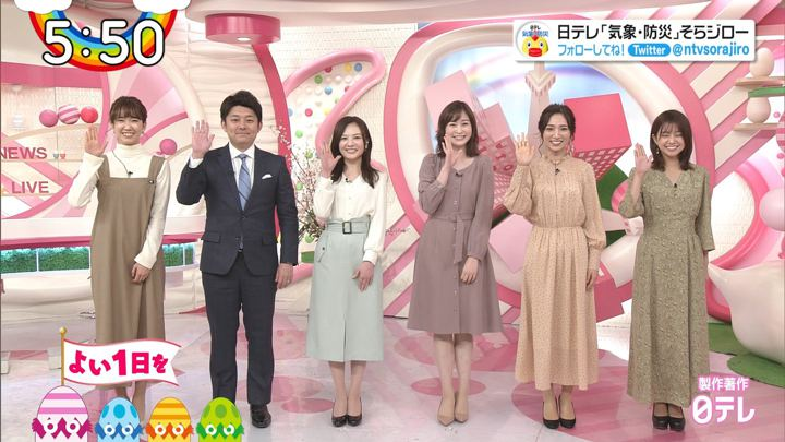 2020年02月21日岩田絵里奈の画像30枚目