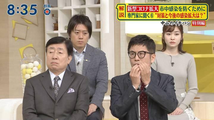 2020年02月23日岩田絵里奈の画像01枚目