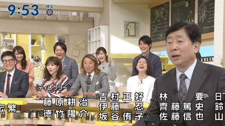 2020年02月23日岩田絵里奈の画像12枚目