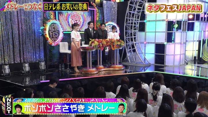 2020年02月24日岩田絵里奈の画像02枚目