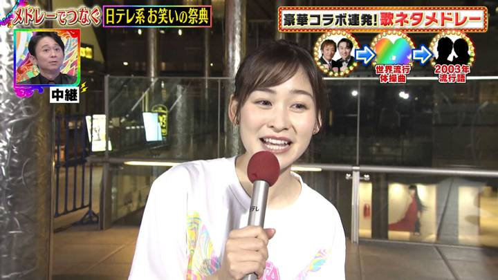 2020年02月24日岩田絵里奈の画像09枚目