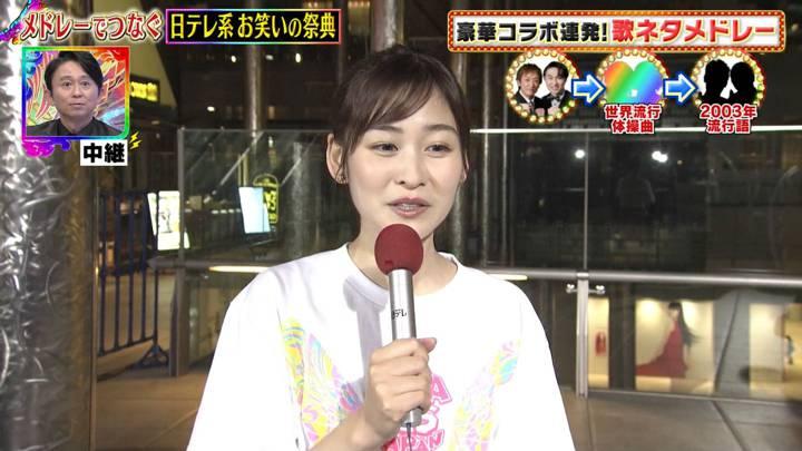 2020年02月24日岩田絵里奈の画像10枚目