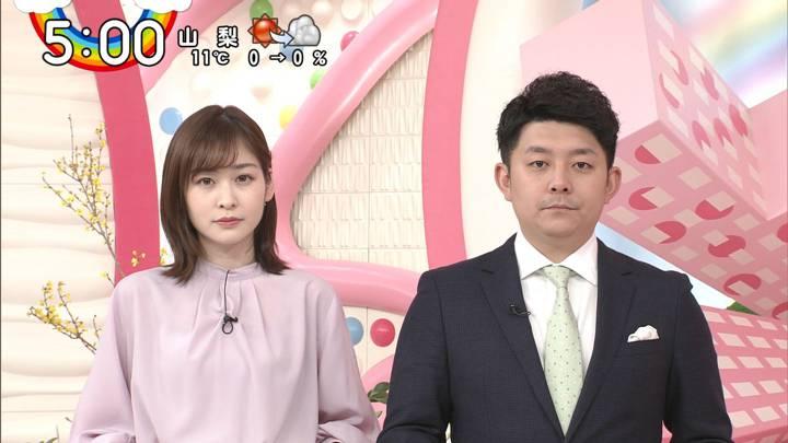 2020年02月28日岩田絵里奈の画像09枚目
