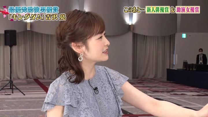 2020年03月06日岩田絵里奈の画像23枚目