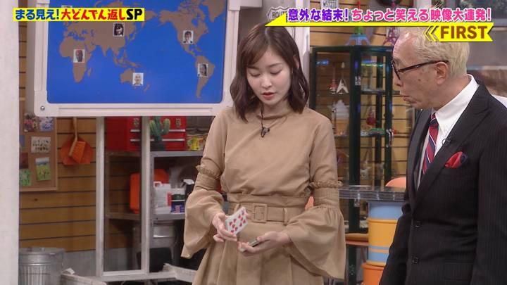 2020年03月09日岩田絵里奈の画像03枚目