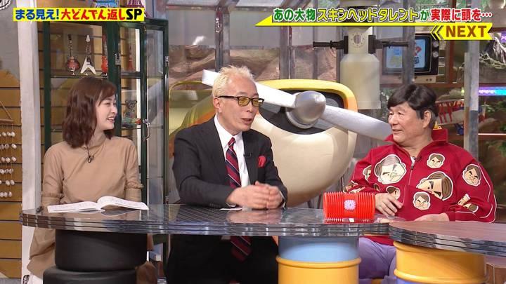 2020年03月09日岩田絵里奈の画像09枚目