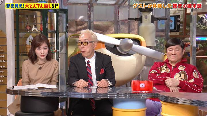 2020年03月09日岩田絵里奈の画像11枚目