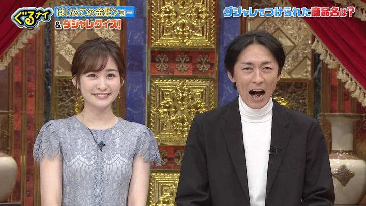 2020年03月12日岩田絵里奈の画像02枚目