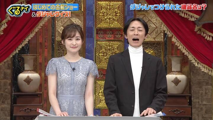 2020年03月12日岩田絵里奈の画像08枚目