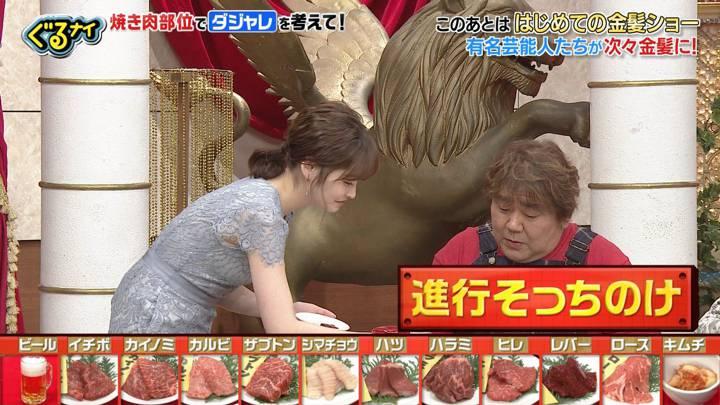 2020年03月12日岩田絵里奈の画像15枚目