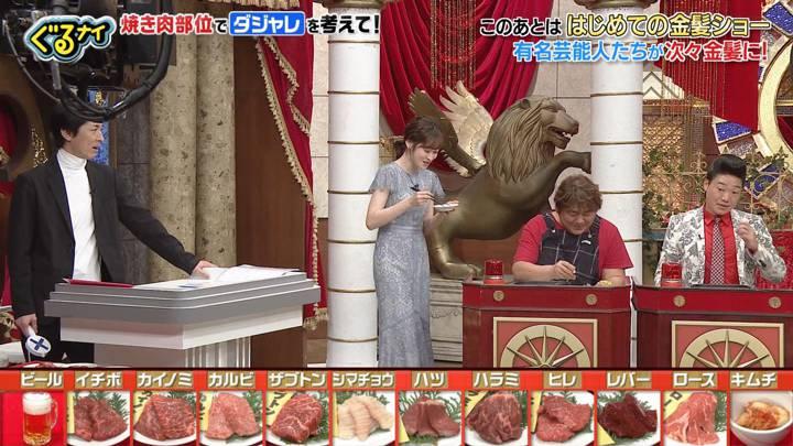 2020年03月12日岩田絵里奈の画像19枚目