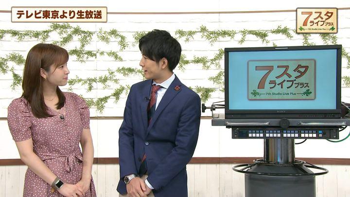 2019年10月11日角谷暁子の画像07枚目