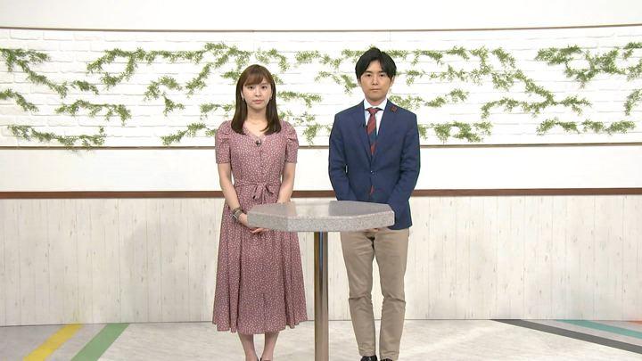 2019年10月11日角谷暁子の画像08枚目