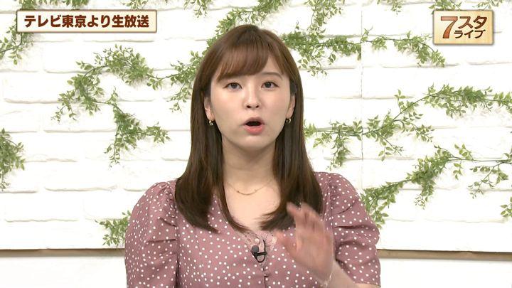2019年10月11日角谷暁子の画像11枚目