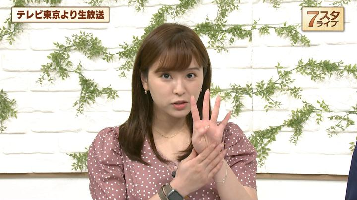 2019年10月11日角谷暁子の画像12枚目