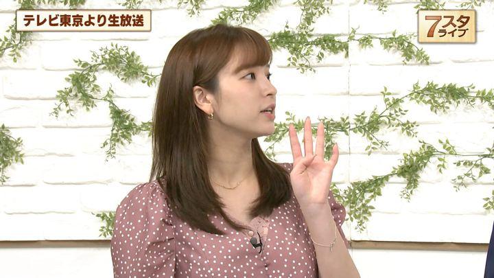 2019年10月11日角谷暁子の画像13枚目