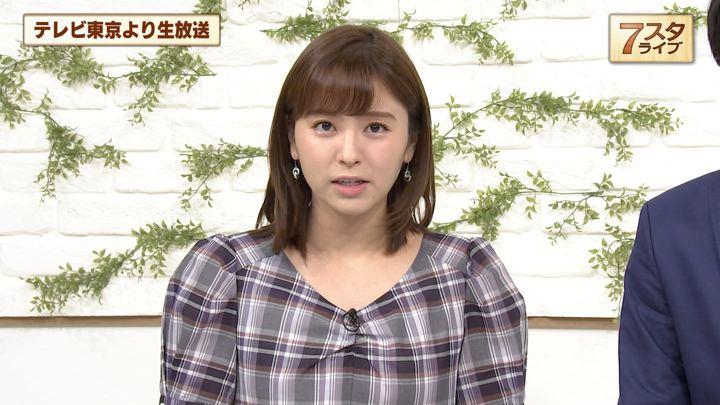 2019年10月18日角谷暁子の画像03枚目