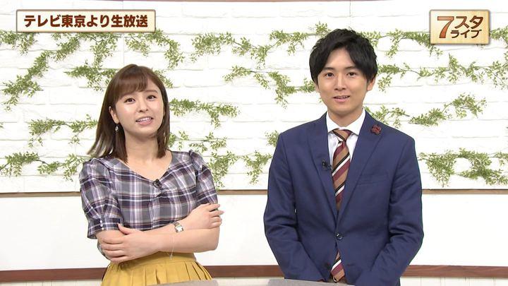 2019年10月18日角谷暁子の画像05枚目