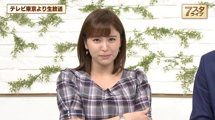 2019年10月18日角谷暁子の画像06枚目