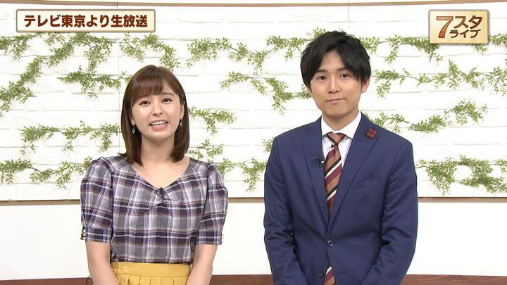 2019年10月18日角谷暁子の画像07枚目