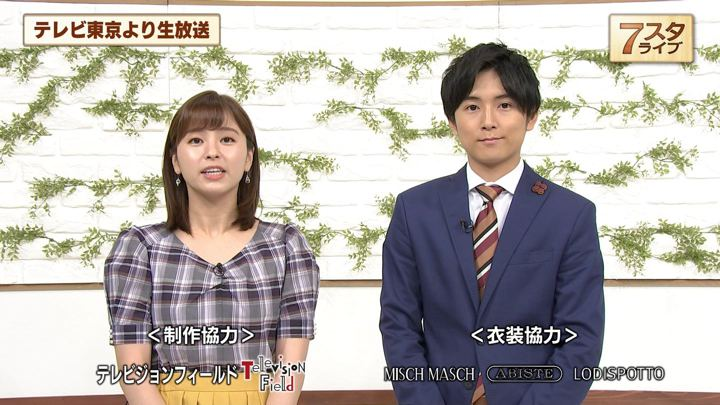 2019年10月18日角谷暁子の画像08枚目
