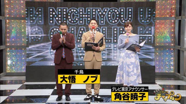 2019年10月19日角谷暁子の画像01枚目