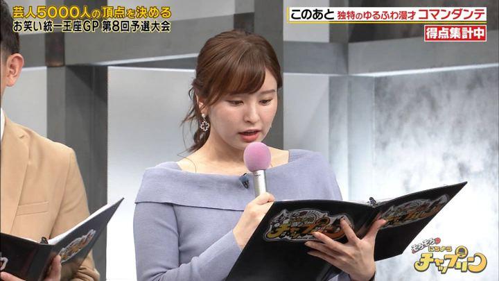 2019年10月19日角谷暁子の画像02枚目