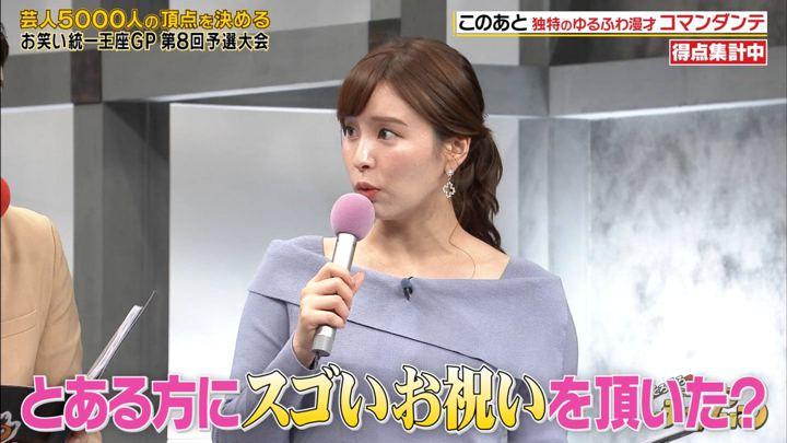 2019年10月19日角谷暁子の画像03枚目