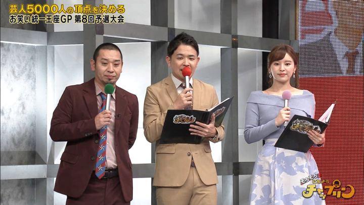 2019年10月19日角谷暁子の画像05枚目