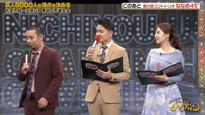 2019年10月19日角谷暁子の画像06枚目