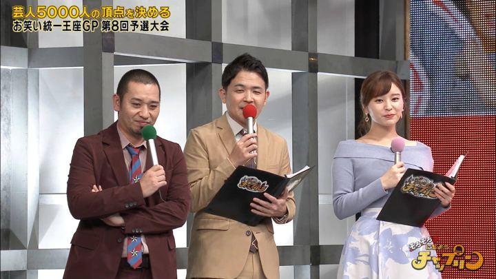 2019年10月19日角谷暁子の画像07枚目