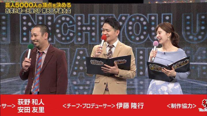 2019年10月19日角谷暁子の画像08枚目