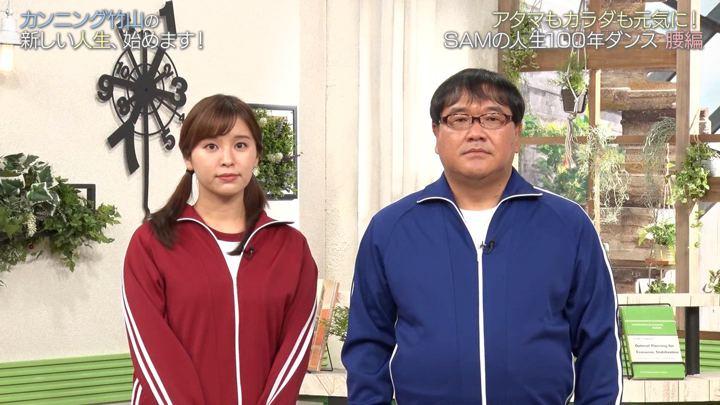 2019年10月20日角谷暁子の画像04枚目