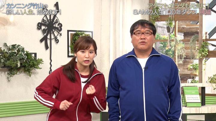 2019年10月20日角谷暁子の画像06枚目