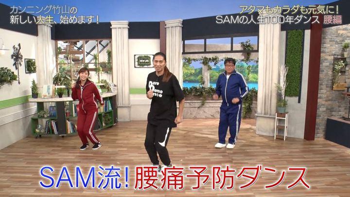 2019年10月20日角谷暁子の画像10枚目