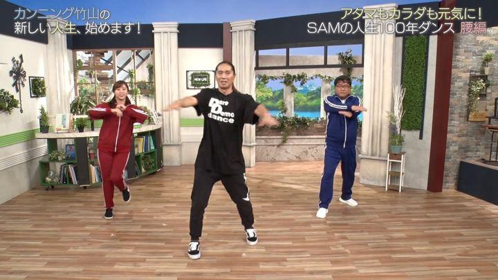 2019年10月20日角谷暁子の画像13枚目