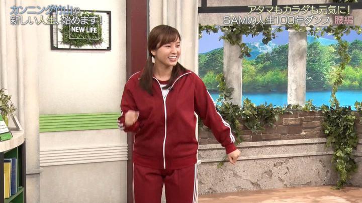 2019年10月20日角谷暁子の画像16枚目