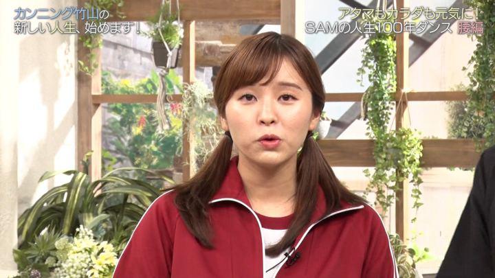 2019年10月20日角谷暁子の画像18枚目
