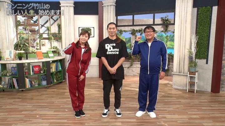 2019年10月20日角谷暁子の画像19枚目
