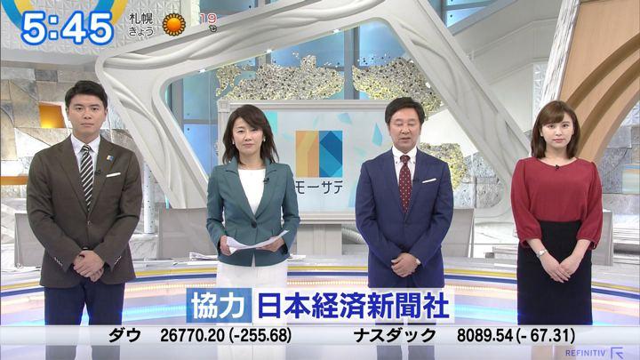 2019年10月21日角谷暁子の画像01枚目