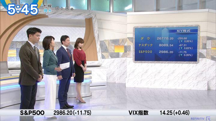 2019年10月21日角谷暁子の画像02枚目