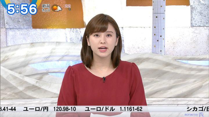 2019年10月21日角谷暁子の画像03枚目