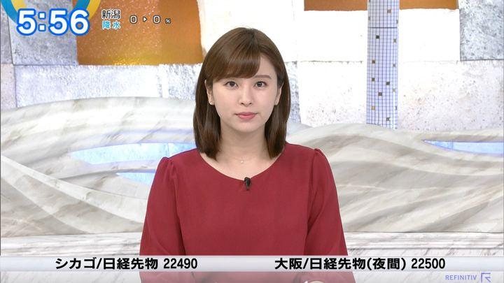 2019年10月21日角谷暁子の画像04枚目